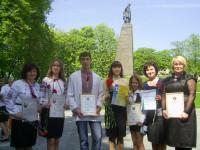 Перемога у Всеукраїнському конкурсі учнівської творчості, присвяченого Шевченківським дням
